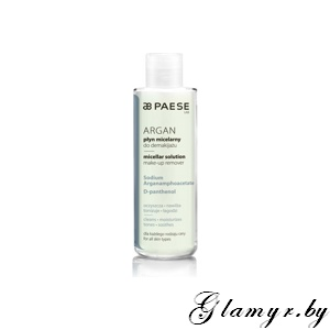 PAESE Argan miceralle solution remover Мицеллярный раствор 210 мл